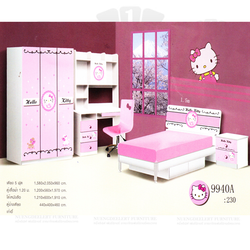 Hello Kitty Bedroom 9940A